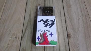Alien Toy - No End Single