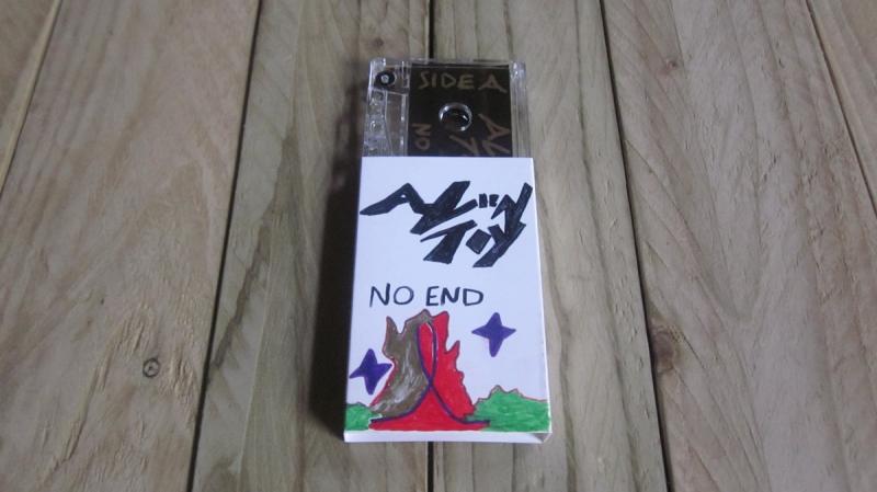 Alien Toy -No End Single
