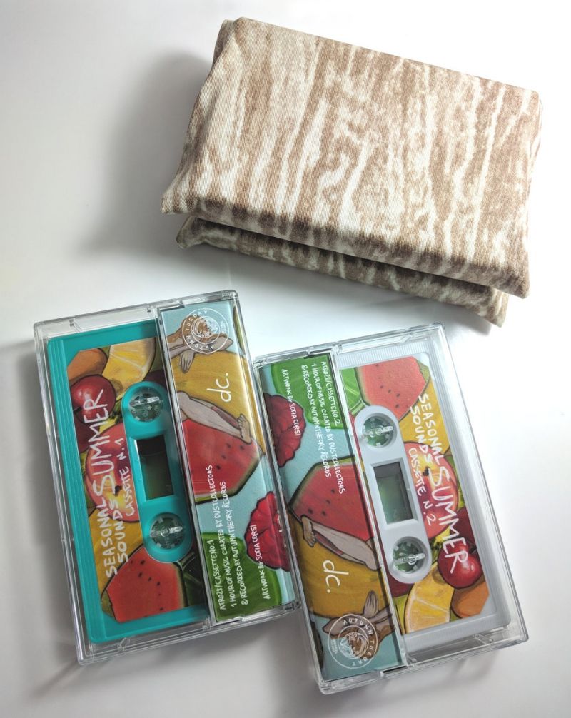 Autumn Theory Records - Atr028: Seasonal Sounds / Summer