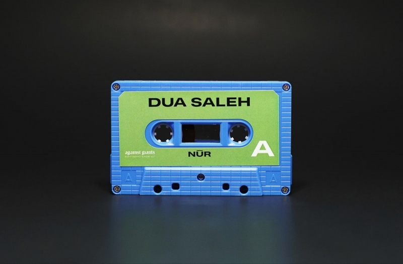 Dua Saleh - Nūr