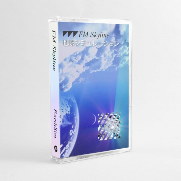 Fm Skyline - Earthsim