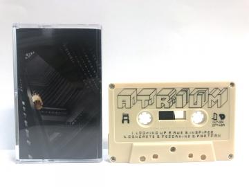 Hallmark '87 - A T R I U M