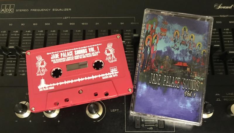 Jade Palace - Jade Palace Sounds Vol. 1