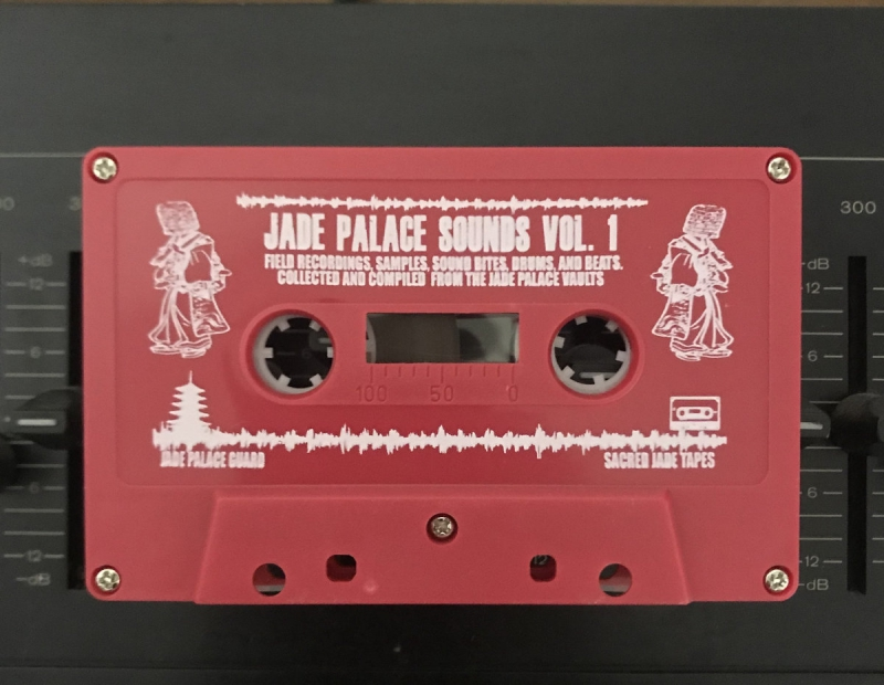 Jade Palace - Jade Palace Sounds Vol. 1