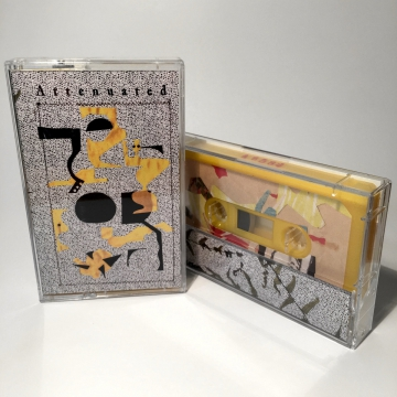 Space Slave - Three Tape Bundle