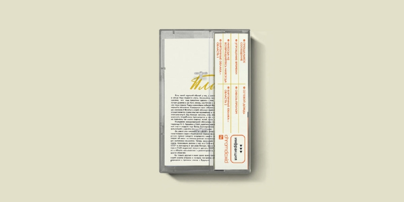 The National Pool -Relaxation Tape For Solo Space Travel