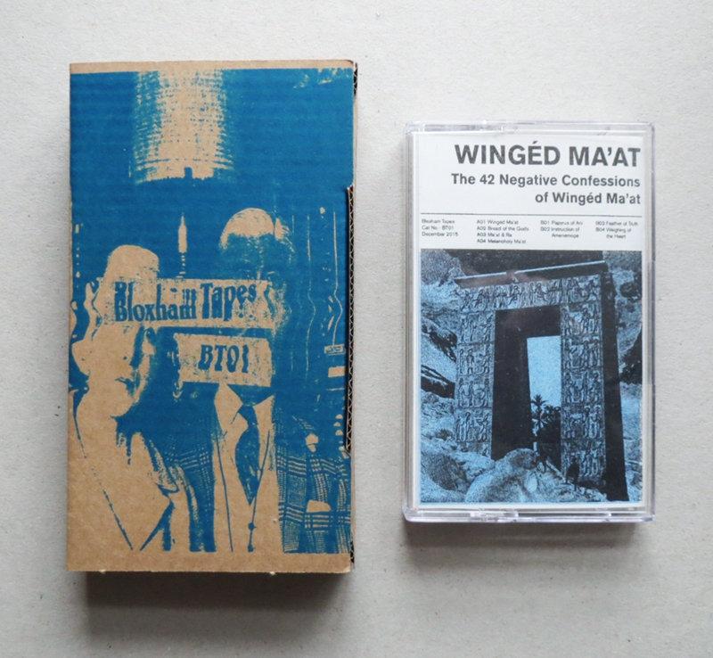 Wingéd Ma'at - The 42 Negative Confessions Of Wingéd Ma'at